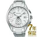 【正規品】SEIKO セイコー 腕時計 SAGA283 メン...