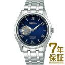【特典付き】【国内正規品】SEIKO セイコー 腕時計 SARY173 メンズ PRESAGE プレザージュ ベーシックライン 自動巻き