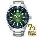 【特典付き】【国内正規品】SEIKO セイコー 腕時計 SBDC077 メンズ PROSPEX プロスペックス 特販ネット流通特注モデル メカニカル 自動巻き・・・