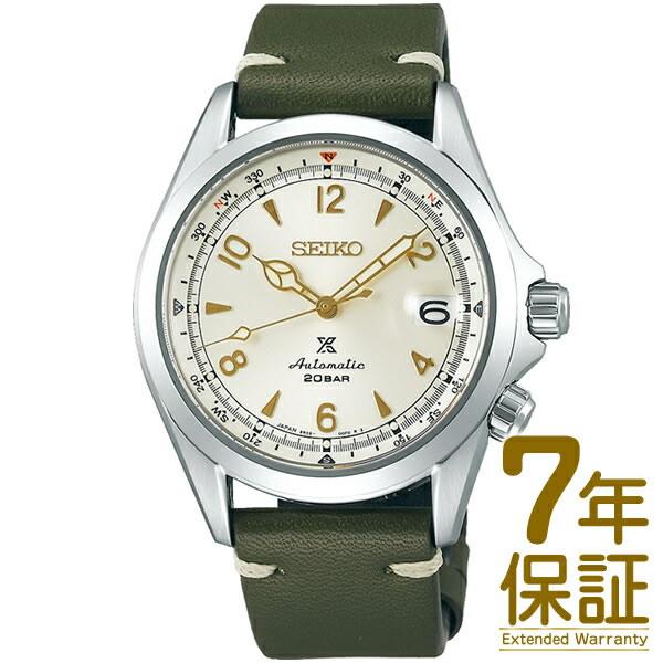 腕時計, メンズ腕時計 SEIKO SBDC093 PROSPEX ALPINIST