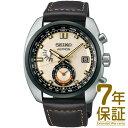 【国内正規品】SEIKO セイコー 腕時計 SBXY005 メンズ ASTRON アストロン クラシック ソーラー 電波修正