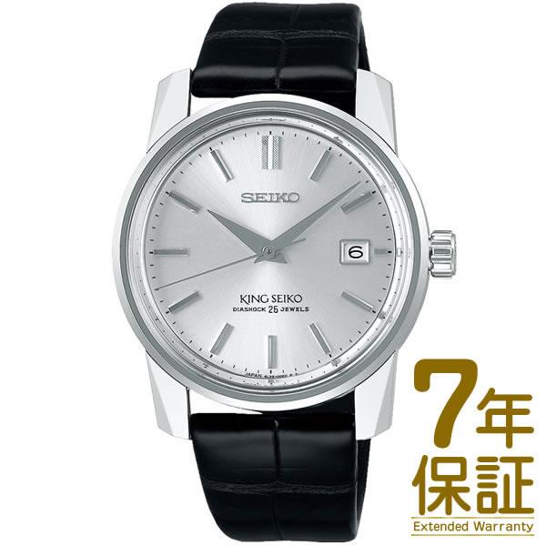 腕時計, メンズ腕時計 2021122SEIKO SDKA001 KING SEIKO KSK 140