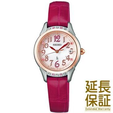 【レビュー記入確認後10年保証】【予約受付中】【11/09〜発送予定】セイコー 腕時計 SEIKO 正規品 SSVW140 レディース LUKIA ルキア ピエール・エルメ プロデュース限定モデル ソーラー