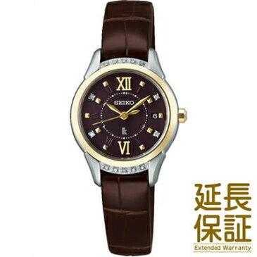 【レビュー記入確認後10年保証】【予約受付中】【11/09〜発送予定】セイコー 腕時計 SEIKO 正規品 SSVW142 レディース LUKIA ルキア ピエール・エルメ プロデュース限定モデル ソーラー