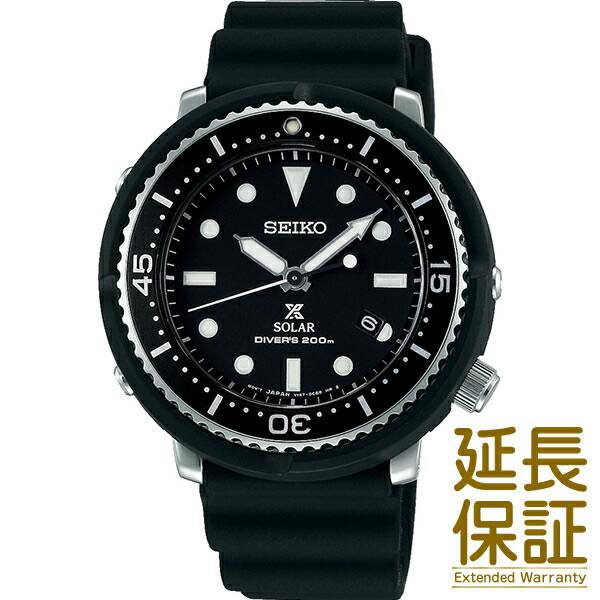 特典付き  国内正規品 SEIKOセイコー腕時計STBR007メンズPROSPEXプロスペックスダイバーズソーラー