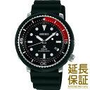 【国内正規品】SEIKO セイコー 腕時計 STBR009 メンズ PROSPEX プロスペックス ダイバーズ ソーラー