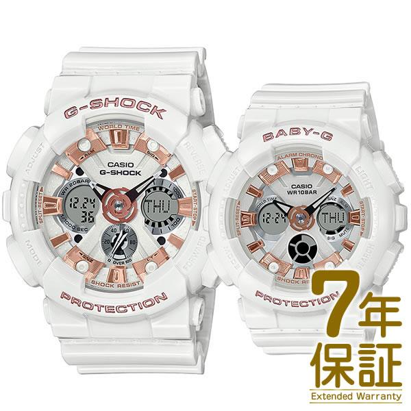腕時計, ペアウォッチ CASIO LOV-20A-7AJR G-SHOCK LOVERS COLLECTION 2020