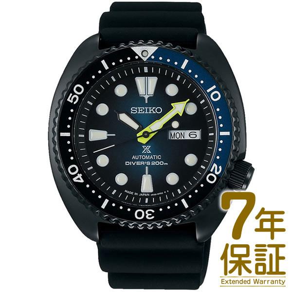 腕時計, メンズ腕時計 SEIKO SBDY041 PROSPEX NET ()