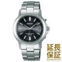 【正規品】SEIKO セイコー 腕時計 SBTM169 メンズ SPIRIT スピリット ソーラー電波