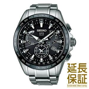 f00652f025 セイコー SEIKO | 芸能人の腕時計.com