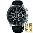 【正規品】SEIKO セイコー 腕時計 SBTR021 メンズ SPIRIT スピリット クオーツ