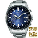 【特典付き】【正規品】SEIKO セイコー 腕時計 SBXB159 メンズ ASTRON アストロン