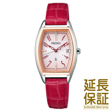 【国内正規品】SEIKO セイコー 腕時計 SSVW122 レディース LUKIA ルキア ソーラー 電波