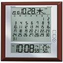 【正規品】SEIKO セイコー クロック SQ421B 電波時計 掛置兼用時計 カレンダー