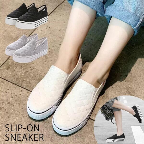 RENBENファッション靴sneakersレディーススリッポンスニーカーぺたんこ靴キルティング厚底スニーカーカジュアルキャン