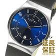【レビュー記入確認後1年保証】スカーゲン 腕時計 SKAGEN 時計 並行輸入品 233XXLSLN メンズ