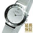 【レビュー記入確認後1年保証】スカーゲン 腕時計 SKAGEN 時計 並行輸入品 456SSS レディース スワロフスキー