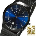 【並行輸入品】スカーゲン SKAGEN 腕時計 T233XLTMN メ...