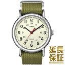 【正規品】TIMEX タイメックス 腕時計 T2N651 メンズ ウィークエンダー セントラルパーク