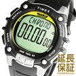 【レビュー記入確認後1年保証】タイメックス 腕時計 TIMEX 時計 並行輸入品 T5E231 メンズ スポーツ アイアンマン100ラップフリックスシステム