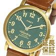 【レビュー記入確認後1年保証】タイメックス 腕時計 TIMEX 時計 並行輸入品 TW2P58900 メンズ The Waterbury Collection ウォーターベリーコレクション
