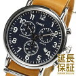 【レビュー記入確認後1年保証】タイメックス 腕時計 TIMEX 時計 並行輸入品 TW2P62300 メンズ Weekender ウィークエンダー
