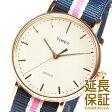 【レビュー記入確認後1年保証】タイメックス 腕時計 TIMEX 時計 並行輸入品 TW2P91500 レディース WEEKENDER FAIRFIELD ウィークエンダー フェアフィールド