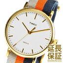 【レビュー記入確認後1年保証】タイメックス 腕時計 TIMEX 時計 ...
