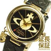 【レビュー記入確認後3年保証】ヴィヴィアンウエストウッド 腕時計 Vivienne Westwood 時計 並行輸入品 VV006BKGD レディース Orb オーブ BLACK×GOLD ブラック×ゴールド