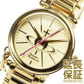 【レビュー記入確認後3年保証】ヴィヴィアンウエストウッド 腕時計 Vivienne Westwood 時計 並行輸入品 VV006KGD レディース Kensington ケンジントン