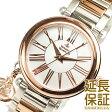 【レビュー記入確認後3年保証】ヴィヴィアンウエストウッド 腕時計 Vivienne Westwood 時計 並行輸入品 VV006PRSSL レディース Orb オーブ