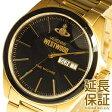 【レビュー記入確認後3年保証】ヴィヴィアンウエストウッド 腕時計 Vivienne Westwood 時計 並行輸入品 VV063GD レディース Camden Lock カムデンロック