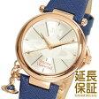 【レビュー記入確認後3年保証】ヴィヴィアンウエストウッド 腕時計 Vivienne Westwood 時計 並行輸入品 VV006RSBL レディース Orb Pop オーブ ポップ