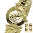 【レビュー記入確認後3年保証】ヴィヴィアンウエストウッド 腕時計 Vivienne Westwood 時計 並行輸入品 VV092CPGD レディース クオーツ