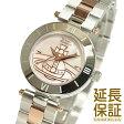 【レビュー記入確認後3年保証】ヴィヴィアンウエストウッド 腕時計 Vivienne Westwood 時計 並行輸入品 VV092SLTT レディース クオーツ