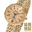 【レビュー記入確認後3年保証】ヴィヴィアンウエストウッド 腕時計 Vivienne Westwood 時計 並行輸入品 VV171NUNU レディース クオーツ