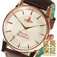 【レビュー記入確認後3年保証】ヴィヴィアンウエストウッド 腕時計 Vivienne Westwood 時計 並行輸入品 VV065RSBR メンズ