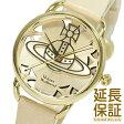 ヴィヴィアンウエストウッド 腕時計 Vivienne Westwood 時計 並行輸入品 VV163BGPK レディース