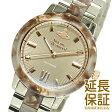 ヴィヴィアンウエストウッド 腕時計 Vivienne Westwood 時計 並行輸入品 VV165BRSL レディース
