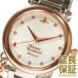 【レビュー記入確認後3年保証】ヴィヴィアンウエストウッド 腕時計 Vivienne Westwood 時計 並行輸入品 VV006SLRS レディース