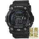 【国内正規品】CASIO カシオ 腕時計 GW-7900B-1JF メンズ G-SHOCK ジーショック ソーラー電波