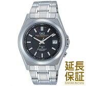 【レビュー記入確認後3年保証】キュー&キュー 腕時計 Q&Q 時計 正規品 シチズン CITIZEN HG08-202 メンズ ソーラー 電波時計 JAN:4966006058864