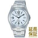 【レビュー記入確認後3年保証】キュー&キュー 腕時計 Q&Q 時計 正規品 シチズン CITIZEN HG08-204 メンズ ソーラー 電波時計 JAN:4966006058840