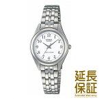 【レビュー記入確認後10年保証】カシオ 腕時計 CASIO 時計 正規品 LTP-1129AA-7BJF レディース STANDARD スタンダードモデル