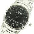 リリッシュ 腕時計 Lilish 時計 正規品 シチズン CITIZEN H997-902 レディース ソーラー