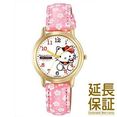 【レビュー記入確認後3年保証】キュー&キュー 腕時計 Q&Q 時計 正規品 シチズン CITIZEN 0007N003 レディース HELLO KITTY ハローキティ MADE IN JAPAN