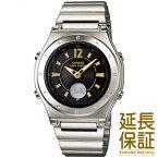 【国内正規品】CASIO カシオ 腕時計 LWA-M141D-1AJF レディース wave ceptor ウェブセプター ソーラー電波
