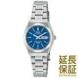 【国内正規品】Q&Q キュー&キュー 腕時計 CITIZEN シチズン CBM H011-222 レディース