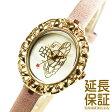 【レビュー記入確認後3年保証】ヴィヴィアンウエストウッド 腕時計 Vivienne Westwood 時計 並行輸入品 VV005CMPK レディース Rococo ロココ