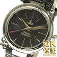 【レビュー記入確認後3年保証】ヴィヴィアンウエストウッド 腕時計 Vivienne Westwood 時計 並行輸入品 VV006BKBK レディース ORB オーブ
